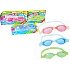 Brýle plavecké 3-6 let