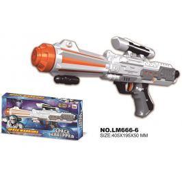 Alltoys Vesmírná pistole dlouhá