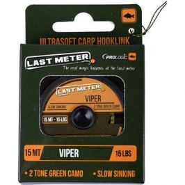 Prologic Viper Ultrasoft 15m / 15lb