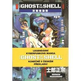 Ghost in the Shell: 1