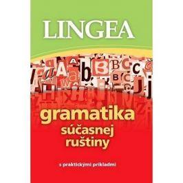 Gramatika súčasnej ruštiny: s praktickými príkladmi