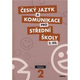 Český jazyk a komunikace pro SŠ 2: Set