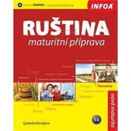 Ruština Maturitní příprava