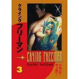 Crying Freeman Plačící drak 3