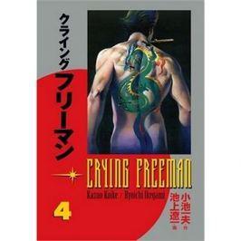Crying Freeman Plačící drak 4