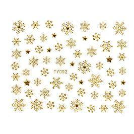 Samolepky na nehty 3D - Sněhové vločky zlaté - TY092